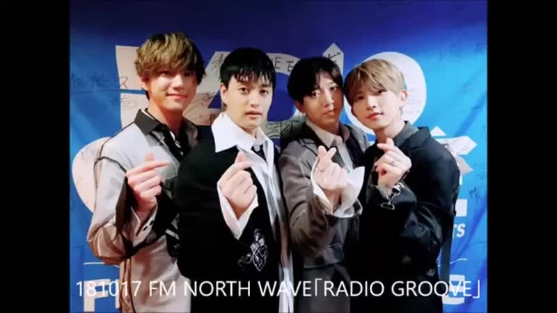 U-KISS(Kiseop, Eli, Hoon, Jun)@ FM NORTH WAVE「RADIO GROOVE」(17.10.18)