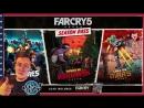 Stream PC / Far Cry 5 Season Pass / Выходные на Марсе