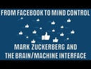 From Facebook To Mind Control - Mark Zuckerberg And The Brain/Machine Interface