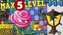 Plants vs Zombies 2 China Rose Swordsman MAX 5 level Dark Ages Night 2 Ep 144