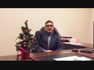 Директор ЕКТС Денис Валерьевич Шевченко