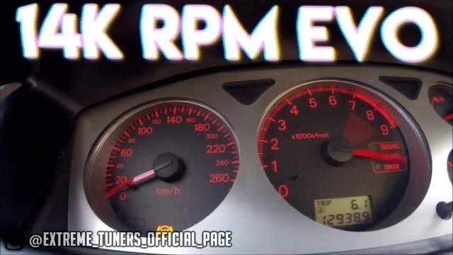 14k RPM EVO