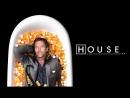 Доктор Хаус 1 сезон 1-5 серии