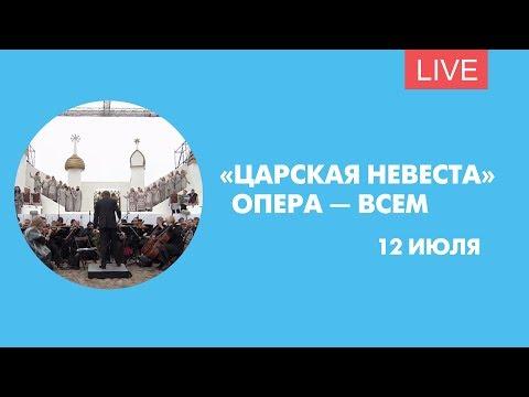 12 июля в Петербурге стартует VII Международный фестиваль «Опера — всем».