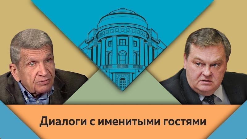 Ю.Н.Жуков и Е.Ю.Спицын в студии МПГУ. Оборотная сторона НЭПа