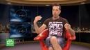 Persona Grata Max Pokrovsky Nogu Svelo NTV America Host Yulia Rydler