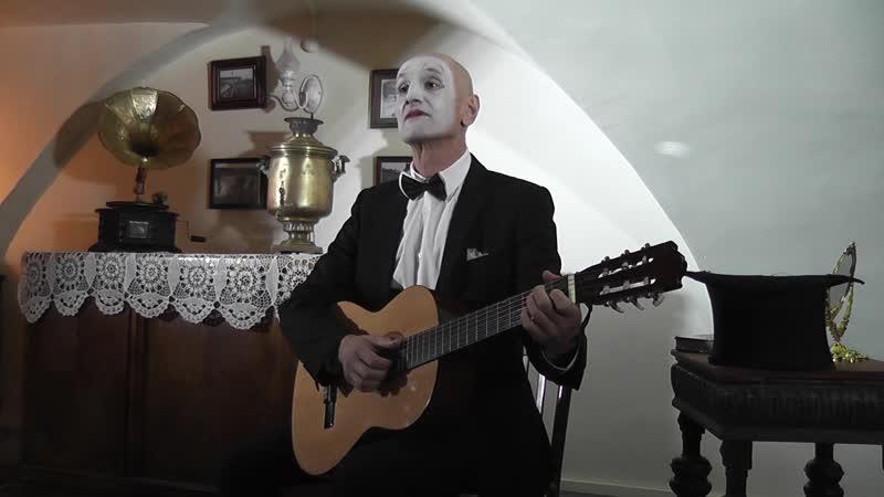 Дорогой длинною... Концерт-воспоминание об Александре Вертинском.