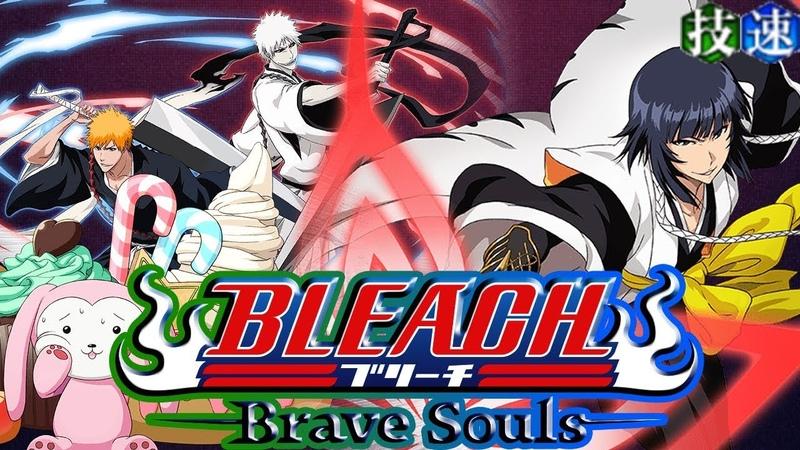 ПРОХОЖДЕНИЕ GUILD QUESTS (Technique/Speed)   Bleach Brave Souls 520