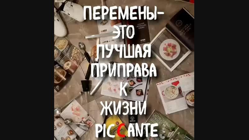 InShot_20190116_115715755.mp4