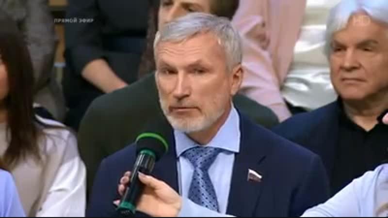 Алексей Журавлев: Надо бороться с реальной коррупцией, а не заниматься подобным очковтирательством!
