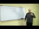 Буквица практическое применение Следующий шаг 5 Суть арифметических знаков
