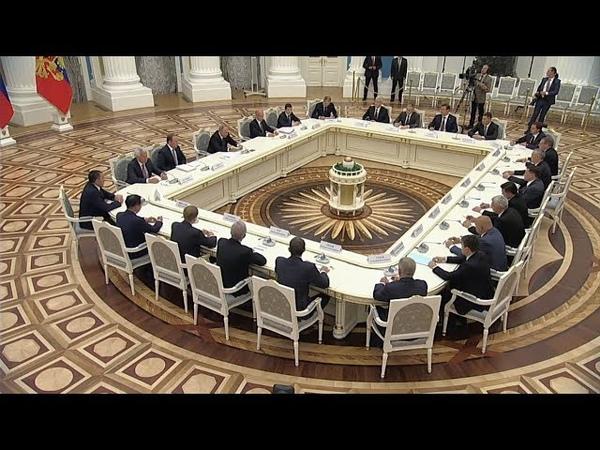 Встреча Путина с избранными главами регионов 18.09.2018