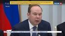 Новости на Россия 24 Глава администрации президента стоит обратить внимание не только на победителей конкурса Лидеры Ро