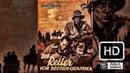 Die Reiter von Deutsch-Ostafrika - 1934 (Full Movie) HD 1080p