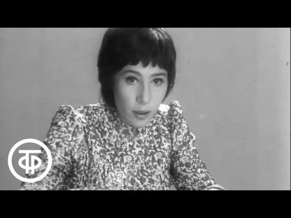 Елена Камбурова Маленький принц (1972)