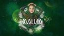 11 | Malua Mixtape