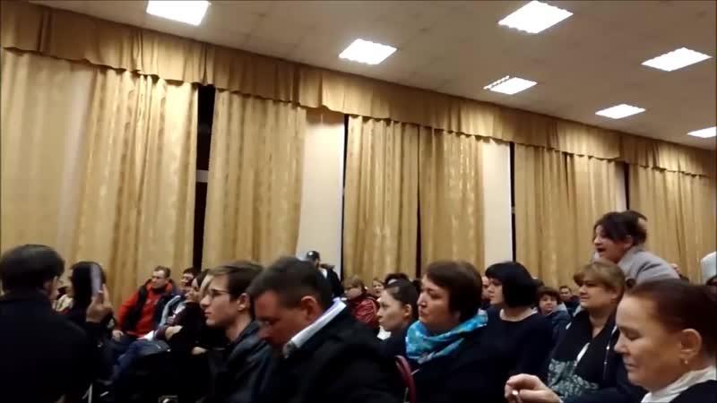Заседание по поводу закрытияякобы на ремонт знаменитой школы в Ленинских Горках.Градус единения народа с властью просто зашк