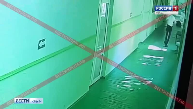 Видео с камер видеонаблюдения расстрела людей в Керченском политехническом колледже