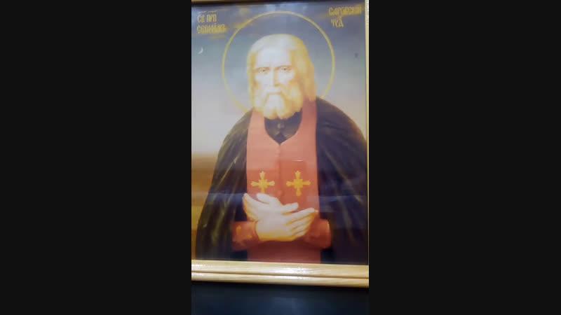 Акафист преподобному Серафиму Саровскому (об укреплении в благодати Божией)