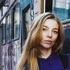 Алина Симбирцева