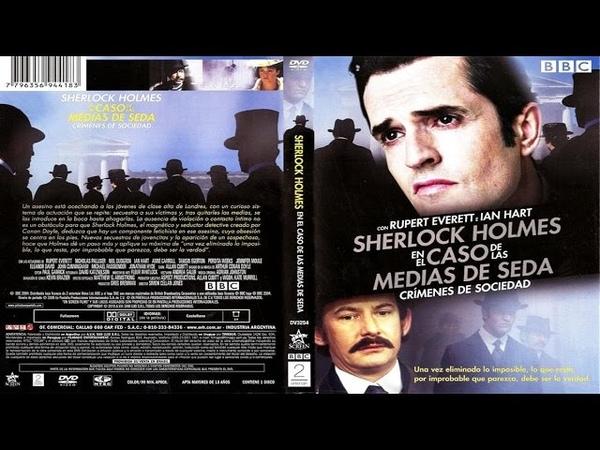 Sherlock Holmes Y El Caso De La Media De Seda. 2004.