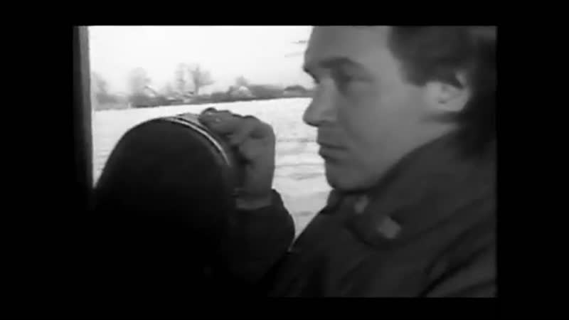 Я вернулся домой - Валерий Белянин 1991г.