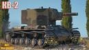 КВ-2 С Шайтан-Трубой Шутки Плохи 1vs6 Утёс
