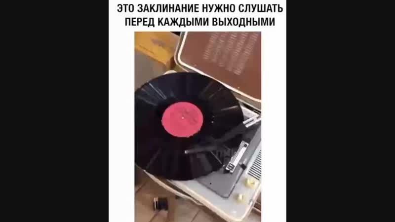 Кодировка от алкоголя. Soviet union edition