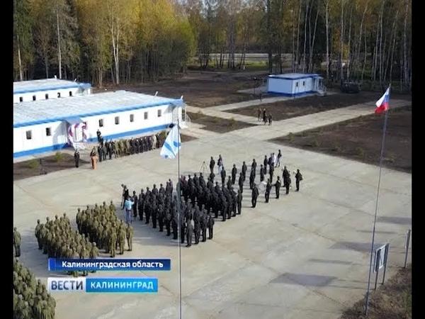 На Балтийском флоте открыли автономный полевой лагерь