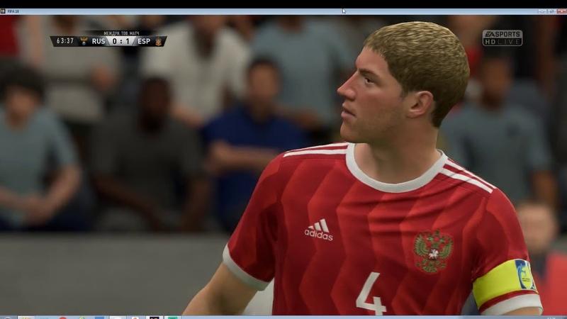Россия Испания в FIFA 18