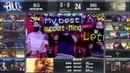 BLG vs. RNG - Неделя 9 Игра 1   LPL Summer 2018 Split