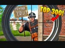 Red Arcade TOP 300 FUNNIEST FAILS IN RAINBOW SIX SIEGE