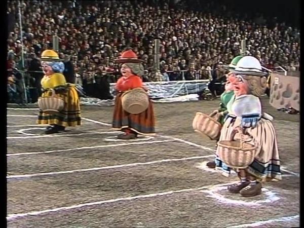 Spel zonder grenzen Sint Genesius Rode 3 9 1980 Duitse versie