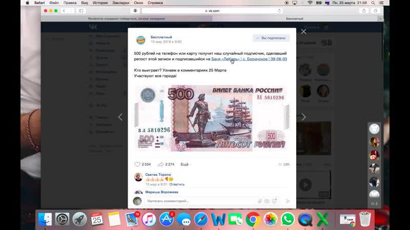 500 рублей на телефон или карту 25.3