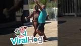 Грязные танцы ViralHog