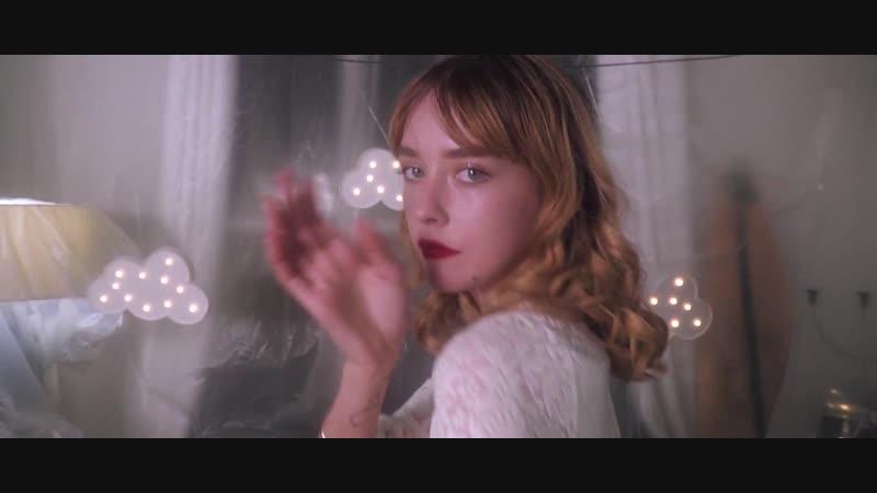MIRELE – СКОЛЬЗКО (Official Video)