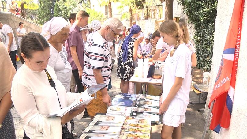 «За любовь и верность»: в Ялте отметили День семьи, любви и верности