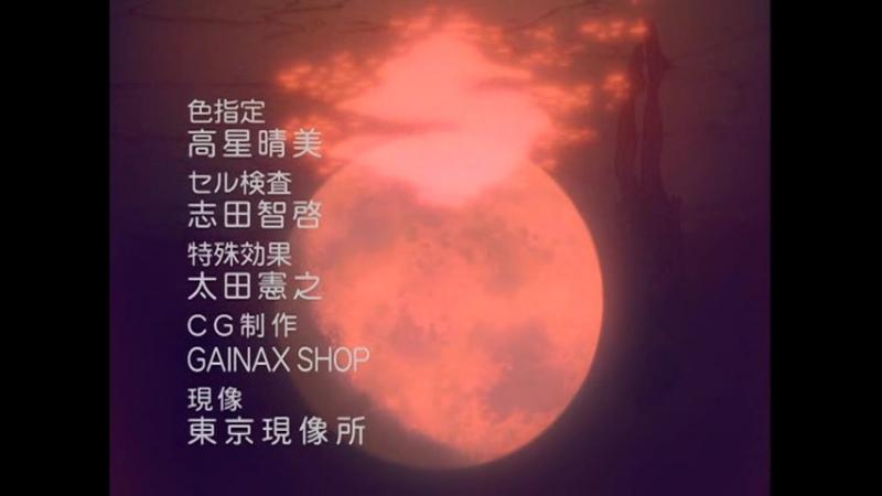 Neon Genesis Evangelion e08 - Аска наносит удар[cut_6]