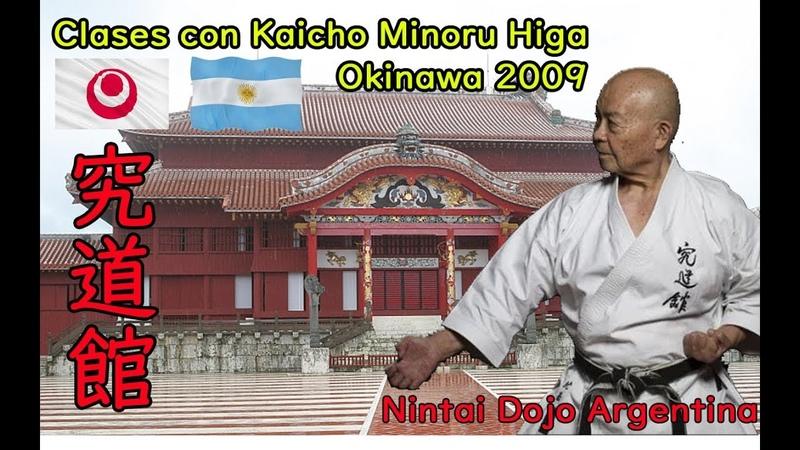 SENSEI MINORU HIGA, 10° Dan Hanshi Shorin Ryu Kyudokan
