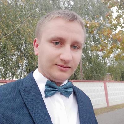 Артём Лепеш