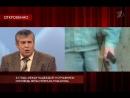 Пусть говорят - Исповедь жены генерала Романова 27/09/2018