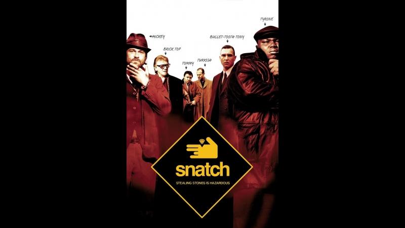 Большой куш(СпиZдили) Snatch, 2000 Гаврилов,1080