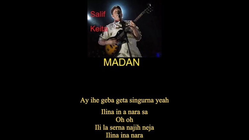 MALI Top Singers- Salif Keita- Madan [Lyric]