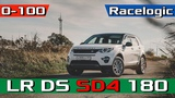 2018 Land Rover Discovery Sport TD4 2.0 - 180 лс. Разгон 0-100 кмч + 14 + 0-150 Acceleration