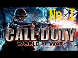Call Of Duty WaW Nacht Der Untoten