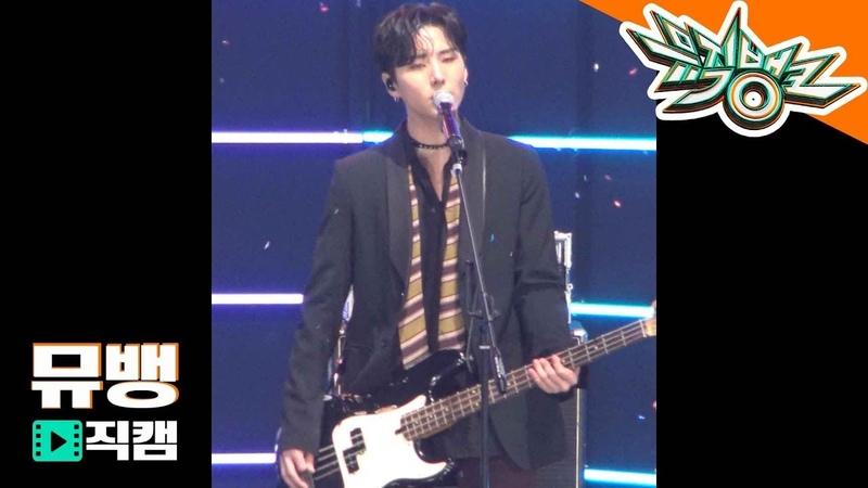 [Фанкам] 181214 DAY6 (Фокус на ЁнКея) - 행복했던 날들이었다(Days Gone By) @ KBS Music Bank