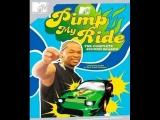 Тачку на прокачку Pimp my Ride 2 Сезон 1 Серия - Cadillac Eldorado  (1984)