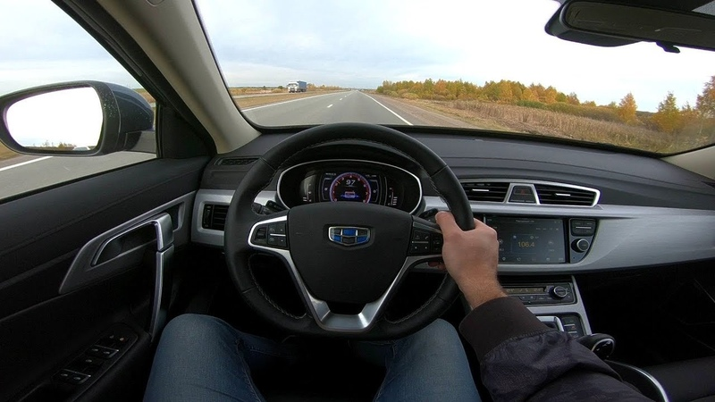 2018 GEELY ATLAS 2.4L 4WD Luxe POV Test Drive