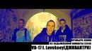VB 17 f Lovekeey ДЖИВАНТРИ ★ ИЗ ЗАДЫМЛЕННОЙ КОМНАТЫ 2014