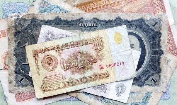 13 вещей из СССР, на которых сейчас можно хорошо заработать
